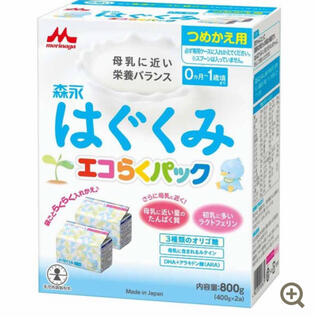 モリナガニュウギョウ(森永乳業)のはぐくみエコらくパック 8箱(乳液/ミルク)