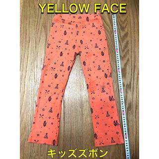 チャムス(CHUMS)のyellow face イエローフェイス キッズ用パンツ ズボン サイズ120(パンツ/スパッツ)