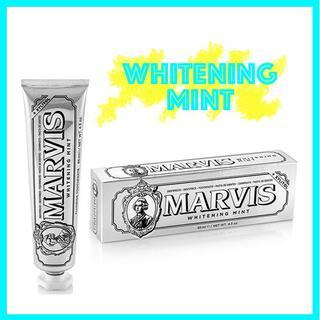 マービス(MARVIS)のMARVIS  ホワイトニングミント 85ml(歯磨き粉)