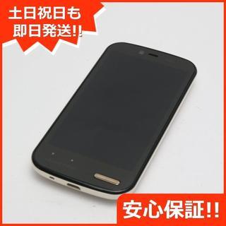 シャープ(SHARP)の美品 判定○ 205SH AQUOS PHONE ss ゴールド (スマートフォン本体)