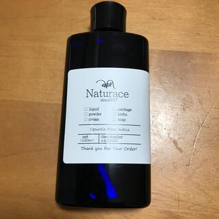 モロッカンオイル(Moroccan oil)のウチワサボテンオイル(未精製)/オーガニック(100ml)(オイル/美容液)