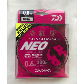 ダイワ(DAIWA)の★  UVF 紅牙センサー ネオ+Si 0.6号 300m   送料無料  ★ (釣り糸/ライン)