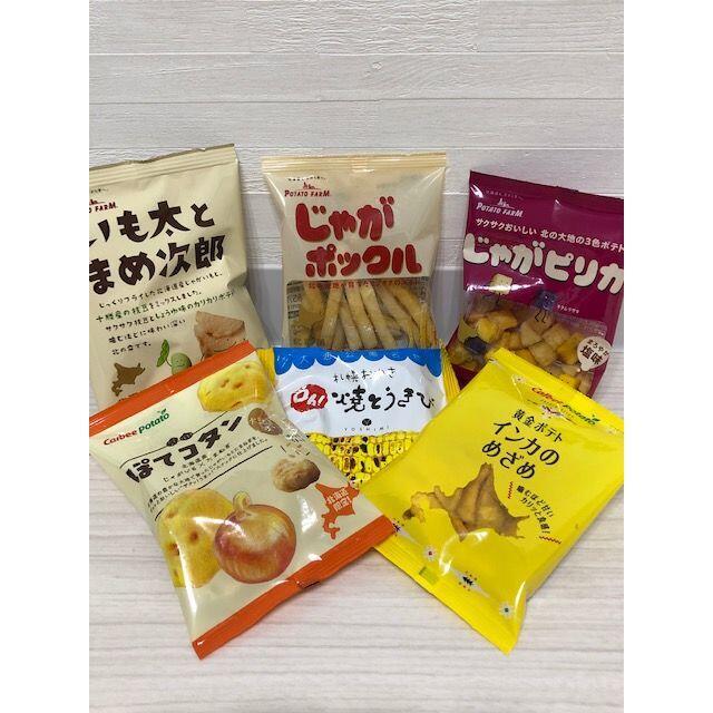 通販 ポックル じゃ が 【公式】北海道のお土産を全国へお届け!お土産通販 北海道ギフトバザール