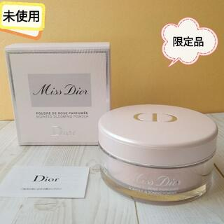 Dior - 未使用🎵Dior❇️ボディーパウダー 《限定品》