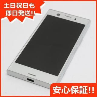 エクスペリア(Xperia)の美品 SIMロック解除済 SO-02K シルバー 本体 白ロム (スマートフォン本体)