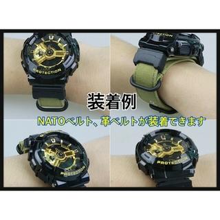 ジーショック(G-SHOCK)のG-SHOCK カスタムパーツ NATOベルト アダプター(腕時計(デジタル))