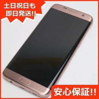 ギャラクシー(Galaxy)の美品 au SCV33 Galaxy S7 edge ピンク (スマートフォン本体)