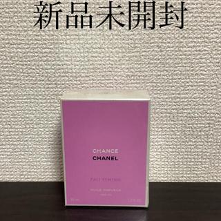 シャネル(CHANEL)のシャネル チャンス オータンドゥル ヘアオイル 35ml(オイル/美容液)