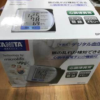 タニタ(TANITA)のBP-210-PR タニタ(その他)