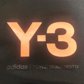 ワイスリー(Y-3)のY3 シューズ袋【新品未使用】(ショップ袋)