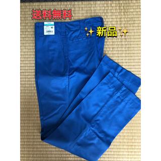 ジチョウドウ(自重堂)の【新品】作業服 ズボンのみ(ワークパンツ/カーゴパンツ)