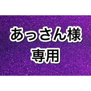 サンダイメジェイソウルブラザーズ(三代目 J Soul Brothers)のあっさん様専用 iPhone11 手帳型ケース(iPhoneケース)