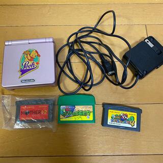 ゲームボーイアドバンス(ゲームボーイアドバンス)のNintendoゲームボーイアドバンス カセット付き(家庭用ゲーム機本体)