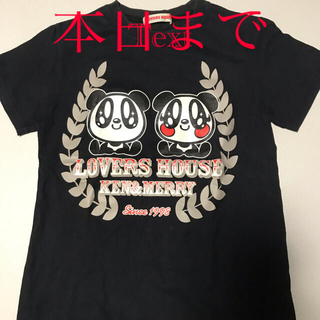 ラバーズハウス(LOVERS HOUSE)のラバーズハウスTシャツ黒150(Tシャツ/カットソー)