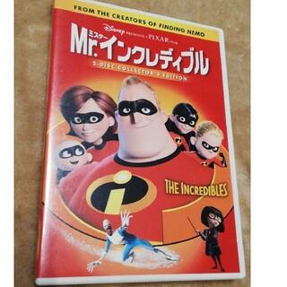 Mr.インクレディブル DVD(舞台/ミュージカル)