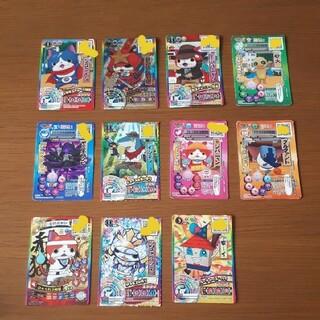 バンダイ(BANDAI)の妖怪ウォッチ  うきうきぺディアカード フユニヤン3Dカード11枚セット(キャラクターグッズ)