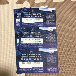 東京楽天地 株主優待 !(その他)