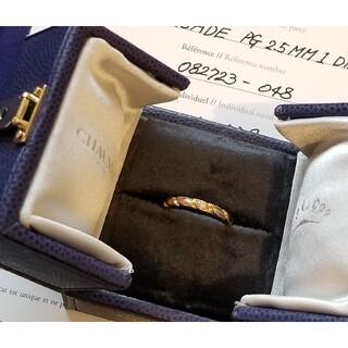 ショーメ(CHAUMET)のCHAUMET トルサード 一粒ダイヤモンド リング Au750 PG(リング(指輪))