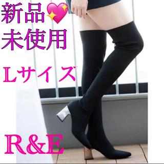 アールアンドイー(R&E)の新品未使用♡R&Eソックスブーツ サイハイブーツ ニーハイブーツ黒24cmブーツ(ブーツ)