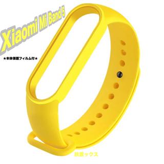アンドロイド(ANDROID)のXiaomi Band5 交換ストラップ イエロー 変えバンド シャオミバンド5(ラバーベルト)