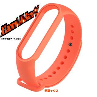 アンドロイド(ANDROID)のXiaomi Band5 交換ストラップ オレンジ 変えバンド シャオミバンド5(ラバーベルト)