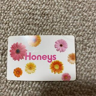 ハニーズ(HONEYS)のハニーズのポイントカード(ショッピング)