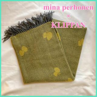 mina perhonen - 新品未使用☆ミナペルホネン クリッパン ショール ブランケット ちょうちょ北欧
