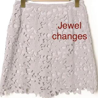 ジュエルチェンジズ(Jewel Changes)の【美品】Jewel changes タイトスカート(ミニスカート)