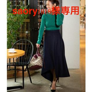 ロペ(ROPE)の新品 ROPE'  ロペ ニットコンビアシンメトリースカート(ロングスカート)