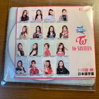 ウェストトゥワイス(Waste(twice))のTWICE SIXTEEN DVD (アイドル)