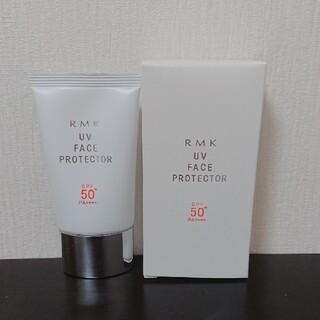 アールエムケー(RMK)のRMK UV フェイスプロテクター 50(日焼け止め/サンオイル)