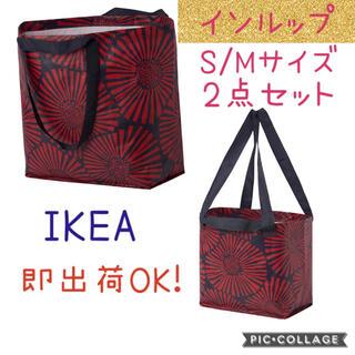 イケア(IKEA)の【新品】IKEA インルップ 秋の限定デザイン ショップバッグ S/M2枚セット(ショップ袋)