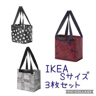 イケア(IKEA)の【新品】IKEA スクルッティグ&フィスラ&インルップ S 3セット 匿名配送(ショップ袋)
