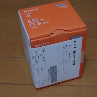 ソニー(SONY)のSONY ソニー E 35mm F1.8 OSS SEL35F18(レンズ(単焦点))