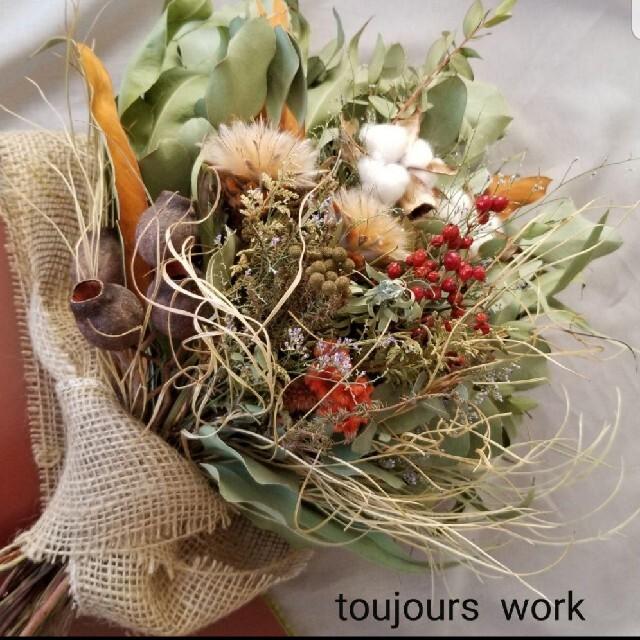 スワッグ◆winter natural◆◇冬のスワッグ◆◆ ハンドメイドのフラワー/ガーデン(ドライフラワー)の商品写真