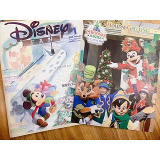 ディズニー(Disney)のDisney FAN  2015年1月号(趣味/スポーツ)