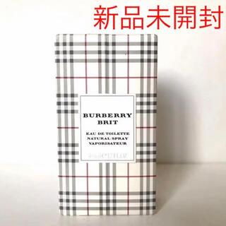BURBERRY - バーバリー BRIT 香水 50ml