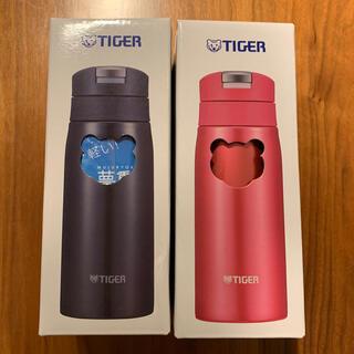 タイガー(TIGER)のTIGER タイガー サハラマグ ステンレスボトル 水筒 350ml 2個セット(タンブラー)