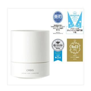 オルビス(ORBIS)のオルビスオフクリーム 2個セット 新品未使用(クレンジング/メイク落とし)