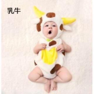 ベビー用 赤ちゃん 衣装 仮装 コスチューム 変装グッズ  出産祝い 年賀状 牛(おくるみ/ブランケット)