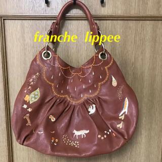 フランシュリッペ(franche lippee)のfranche  lippee フランシュリッペ ショルダー バッグ 羊革 茶(ショルダーバッグ)