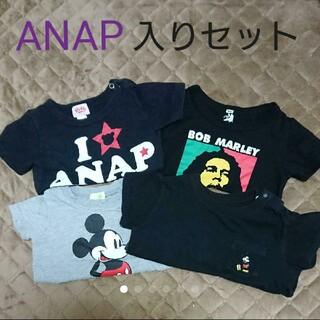 ANAP Kids - ANAP入り Tシャツ4枚セット
