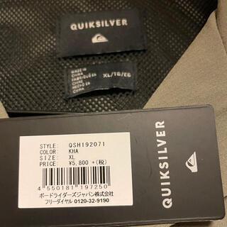 クイックシルバー(QUIKSILVER)のほぼ未使用 オープンカラーシャツ 撥水 水陸両用にも(シャツ)
