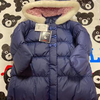 ミキハウス(mikihouse)の半額以下♡ダウンジャケット♡ミキハウス♡100♡(ジャケット/上着)
