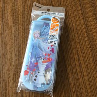 アナトユキノジョオウ(アナと雪の女王)の未使用、ディズニー、アナ雪、お箸セット、トリオ(弁当用品)