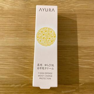アユーラ(AYURA)のアユーラ fサインディフェンスモイストチャージプロテクション(化粧下地)