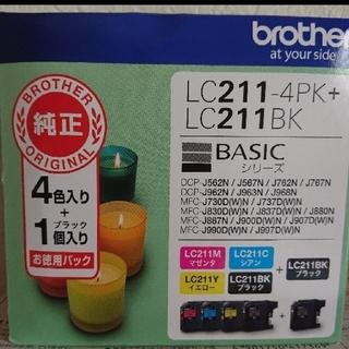 ブラザー(brother)のブラザー LC211 5個セット(PC周辺機器)
