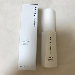 シロ(shiro)のshiro savon ヘアオイル 30 ml(ヘアケア)
