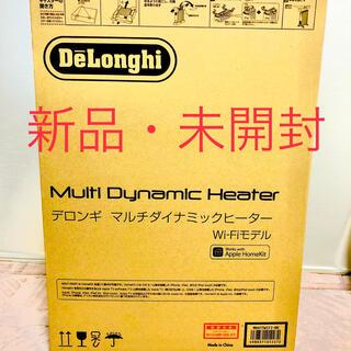 デロンギ(DeLonghi)の【新品・未開封】デロンギ マルチダイナミックヒーターMDH15WIFI-BK(オイルヒーター)