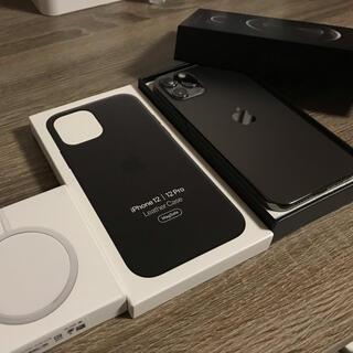 アップル(Apple)のiPhone12 Pro 256GB SIMフリー版 MagSafe充電無し(スマートフォン本体)